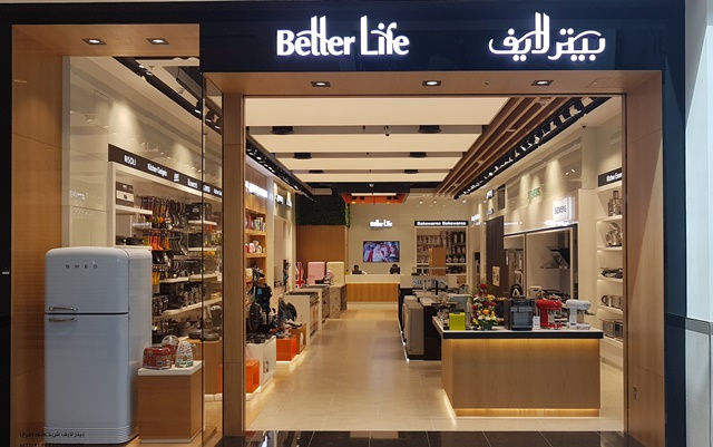 Better-Life-opens-first-boutique-store-in-Springs-Souk-Big227201821240